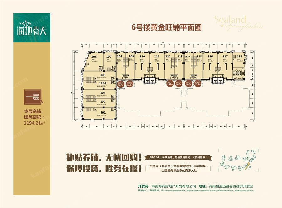 6号楼商铺一层平面图