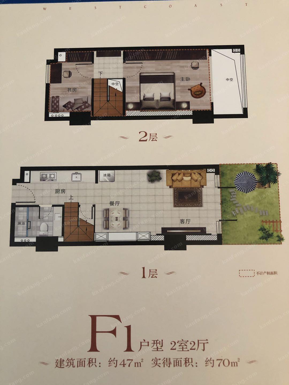 一楼loftF1户型