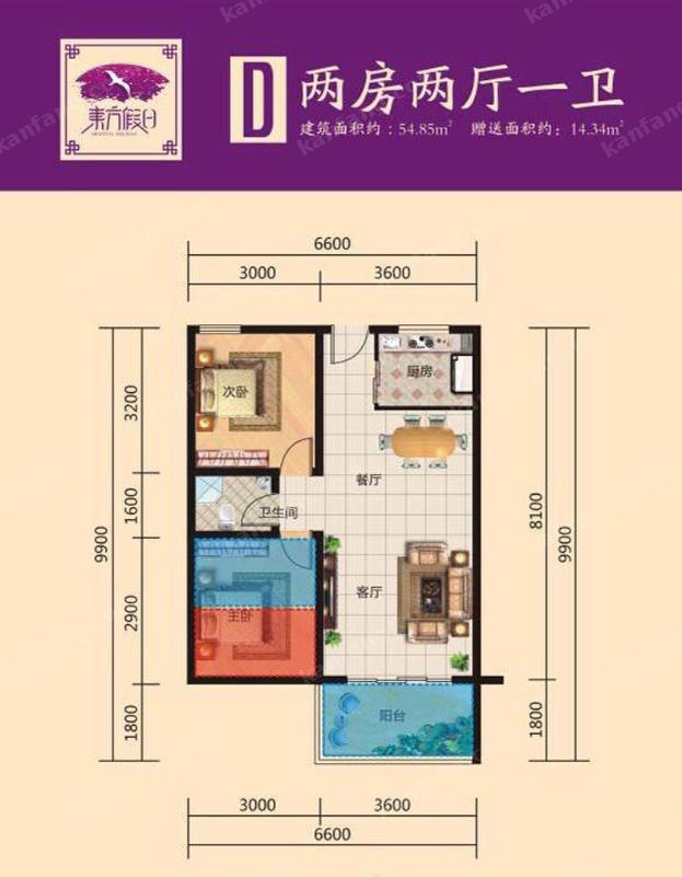 东方假日D户型图