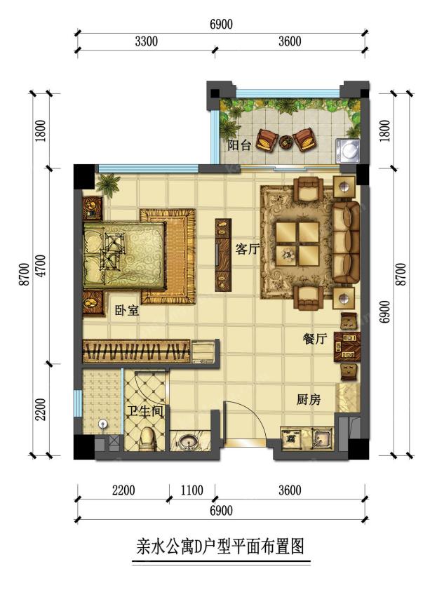 亲水公寓D户型平米布置图