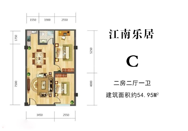 江南乐居C户型图