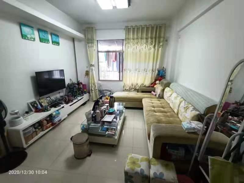 城东水电站宿舍