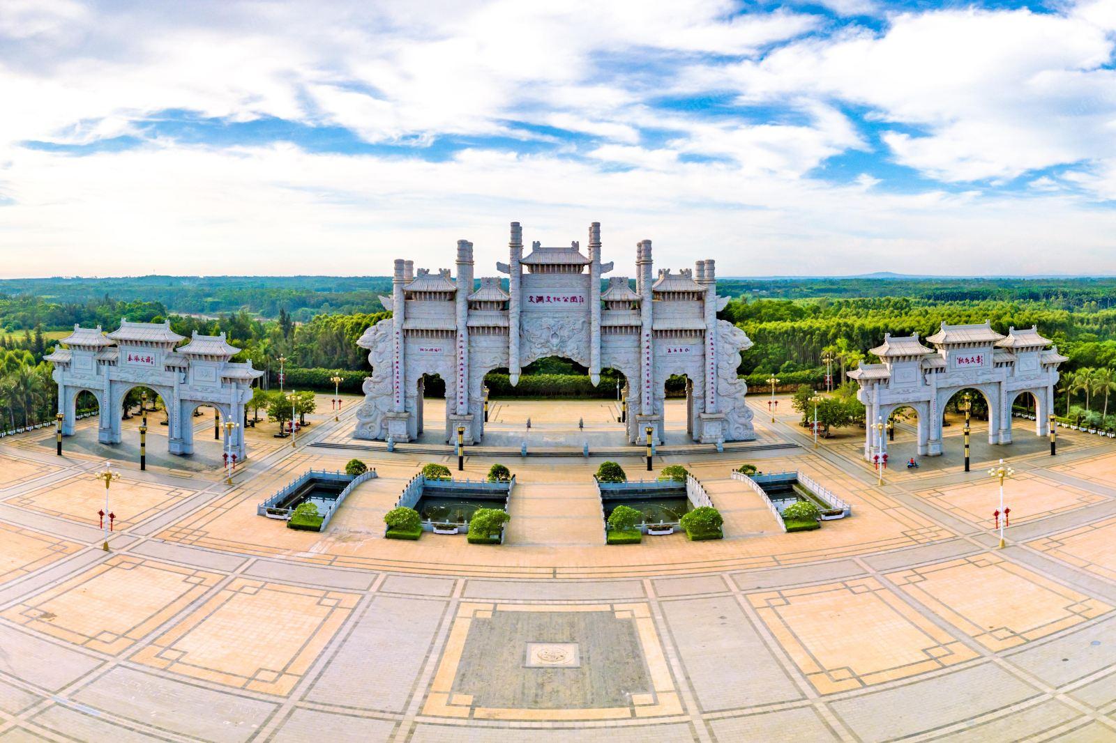 文澜文化公园